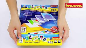 <b>Логическая игра BONDIBON</b> Smart Games - Цветовой код - YouTube