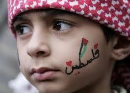 تلميذ يعرب كلمة فلسطين اعرابا يدمع كل عين Images?q=tbn:ANd9GcR81SEGunvcE7DHg7P813oOKN0CHBkyffVtXkrqCid-C-4CUwn1
