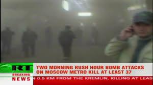 「2010, mascow subway blast tero」の画像検索結果