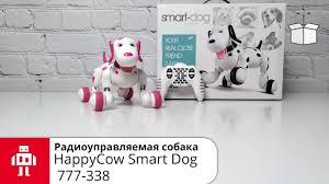 Smart <b>Dog</b>//<b>Радиоуправляемая</b> робот-<b>собака</b> от HappyCow ...