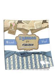 <b>Бумага для упаковки подарков</b> и скрапбукинга (синяя) Попурри ...