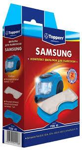 <b>Topperr Набор фильтров</b> FSM 45 — купить по выгодной цене на ...