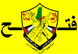 Image result for Fatah Tanzim militia