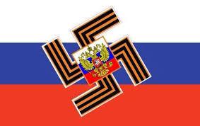 В России могут случайно запретить... российский флаг - Цензор.НЕТ 5799