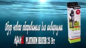 Обзор нового обогревателя для аквариума <b>AquaEl PLATINIUM</b> ...