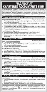 merojob com newspaper supervisor sr audit officer job newspaper supervisor sr audit officer job vacancy deadline 23