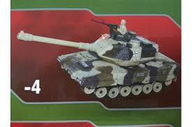 YH4101D Household <b>Радиоуправляемый танк с мишенью</b> купить ...