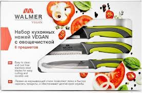<b>Набор</b> кухонных <b>ножей Walmer</b> Vegan, 6 предметов — купить в ...