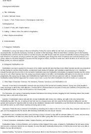 essays siddhartha essays