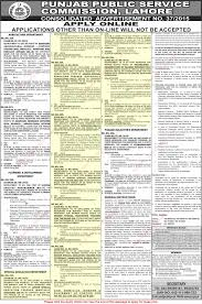 special education department punjab jobs ppsc online special education department punjab jobs 2015 ppsc online application form latest