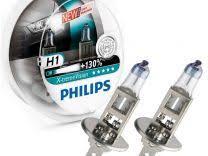 <b>philips x</b>-<b>treme</b> vision - Купить запчасти и аксессуары для машин и ...