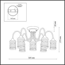 <b>Люстра потолочная</b> Odeon Light <b>Salona 2641</b>/7C бронза E14 ...