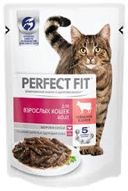 Корм для взрослых кошек <b>PERFECT FIT Adult</b> с говядиной в соусе ...