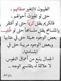 هـــــــــــــــــدية من اغلى صديقة ✿●✿• ورده اليمن  •✿●✿• Images?q=tbn:ANd9GcR8OcS6lNgV0hE4-B-nJKH4dyIoL0me6qZOD9el6XfVfTF_PmEB6Q