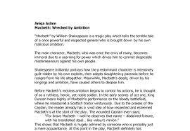 everyday use by alice walker essay   pros of using paper writing    an essay on everyday use by alice walker