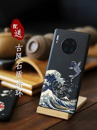 <b>Great Emboss Phone</b> case For Huawei Mate 30 Pro Mate 20 Pro ...