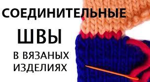 Радужная Птичка - Соединительные швы. | Facebook