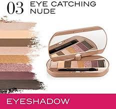 <b>Bourjois Eye Catching</b> NUDE PALETTE Eyeshadow 3 Nude, 4,5g ...