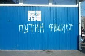 Путин - это современный Гитлер, - Чубаров - Цензор.НЕТ 5009