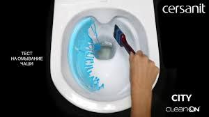 Унитаз подвесной CITY CLEAN ON - <b>100</b>% смыв, омывание и ...