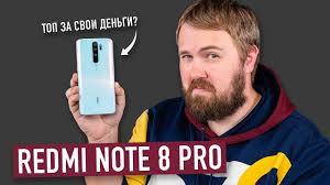 Распаковка Xiaomi Redmi Note 8 Pro - YouTube