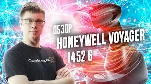 <b>HONEYWELL VOYAGER 1452G</b>: ОБЗОР <b>СКАНЕРА</b> ШТРИХ ...