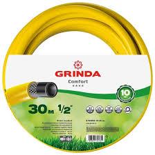 """<b>Шланг GRINDA</b> COMFORT <b>1/2</b>"""" 30 метров — купить по выгодной ..."""