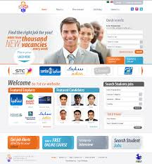 job portals skylark concept inc job board software