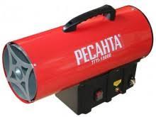 <b>Ресанта ТГП</b>-<b>15000</b> (Газовая Тепловая Пушка) Купить в Перми