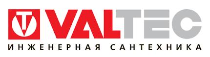 Шаровые краны специального назначения - VALTEC