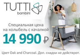 <b>Одеяла</b>, покрывала: купить в интернет-магазине, цены, каталог