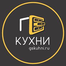 АКЦИИ - Галерея Стильных Кухонь