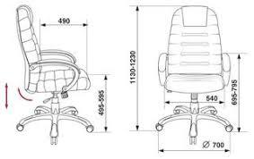 Характеристики <b>Кресло</b> офисное <b>Бюрократ T</b>-<b>9903S</b>/BLACK ...