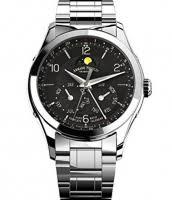 <b>Часы ARMAND NICOLET</b> купить оригинал в Санкт-Петербурге ...