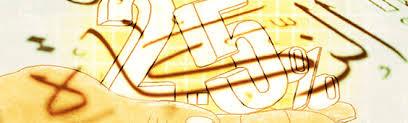 Image result for zakah