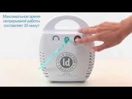 Компрессорный <b>ингалятор Little Doctor LD</b>-<b>211C</b>: видео, описание