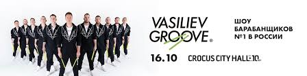 <b>Шоу MIRRORS от Vasiliev</b> Groove - 16 октября! | ВКонтакте