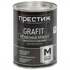 Отзывы о <b>Краска кузнечная Престиж Grafit</b>