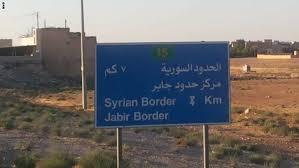 على اطلال الشام