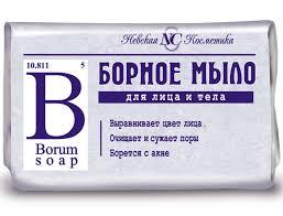 Купить <b>Мыло</b> косметическое «Невская косметика» Борное ...