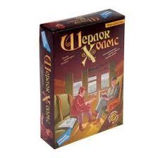 "<b>Настольная игра</b> ""<b>Шерлок Холмс</b>"" (2276605) - Купить по цене от ..."