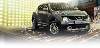 Скачать брошюру о <b>модели Nissan Juke</b> | Major - официальный ...