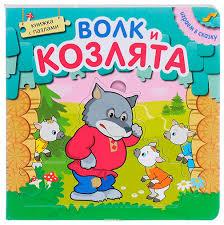 Купить Девочка <b>мозаика синтез</b> в интернет магазинах Москвы