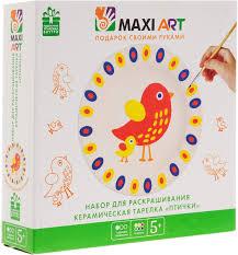 <b>Maxi</b> Art Набор для <b>росписи</b> Керамическая тарелка Птички ...
