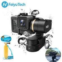new version feiyu g5 handheld gimbal for gopro hero5 5 4 xiaomi yi 4k sj aee action cams splashproof bluetooth enabled control