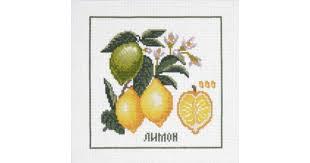 <b>Набор для вышивания</b> крестом Лимон, 21x21, <b>Чарiвниця</b>