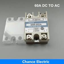 <b>SSR</b> 60A <b>DC</b> To <b>AC</b> 3 32VDC <b>220v</b> White Shell Single phase 1PCS ...