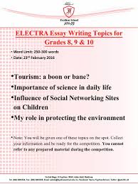 essay writing forums essay forum essay questions answers discussions