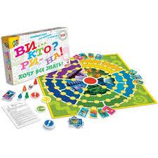 Купить <b>настольную игру Origami</b> 1830 Викторина в интернет ...