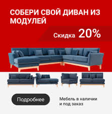 Интернет-магазин диванов и кресел Ru-<b>divan</b>.RU   Купить мягкую ...